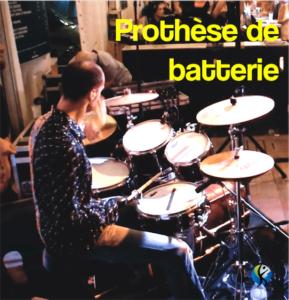 Prothèse pour la batterie OPR aux Eurockéennes de Belfort !