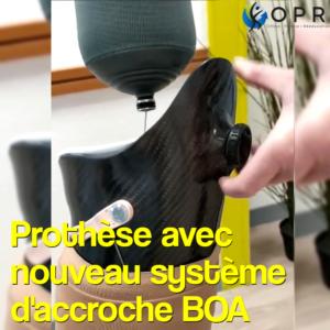Un nouveau système d'accrochage pour les prothèses : cordelette BOA